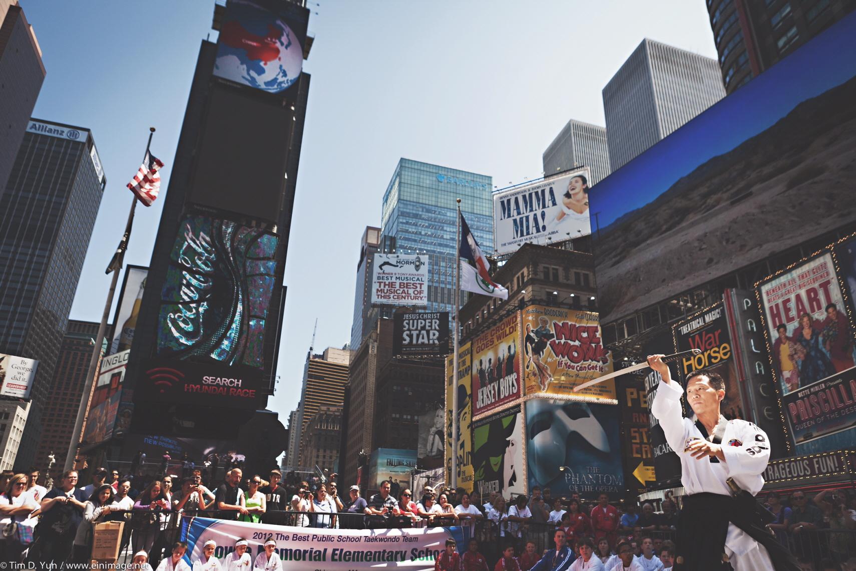 [꾸미기]kumyedo Manhattan